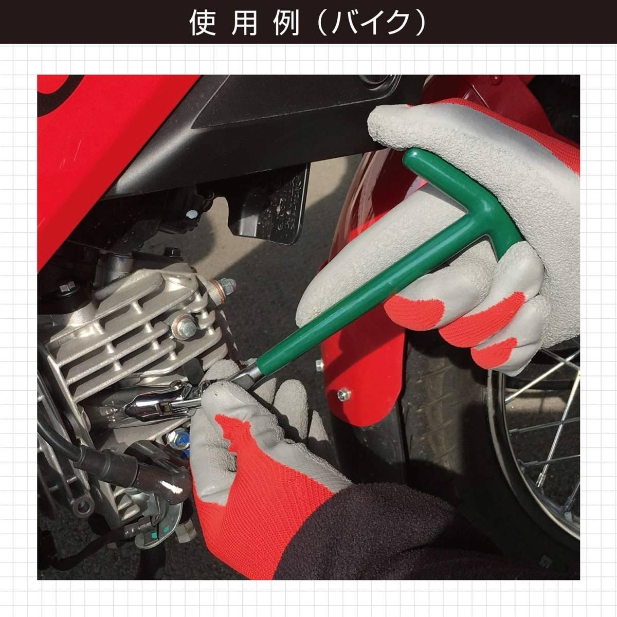 新品_【Amazon.co.jp 限定】エーモン プラグレンチ 16mm ユニバーサルタイプ (K35)_画像5