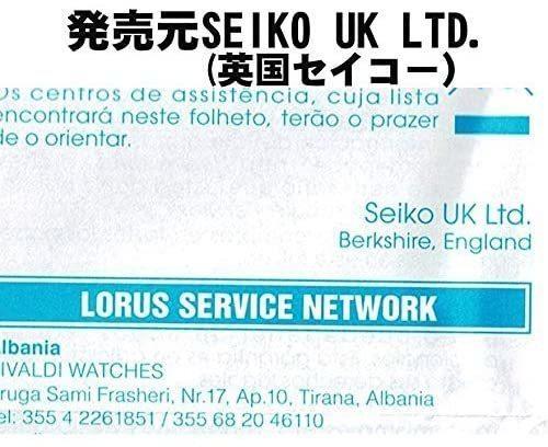  【1円出品2本】SEIKO LORUS クロノグラフ 50m防水 精悍なオールブラック ゴールド&…