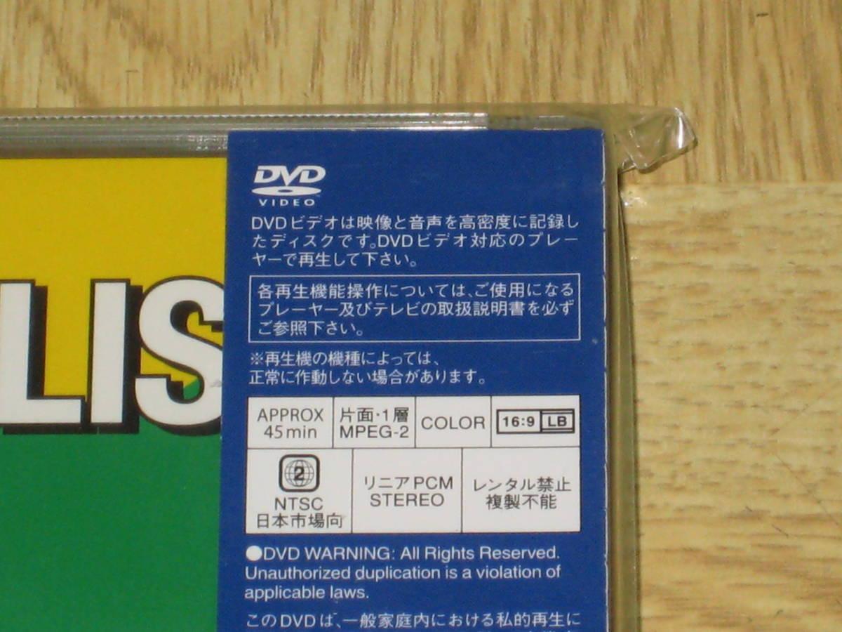 未開封■CD+DVD「ケツメイシ KETSUNOPOLIS9/ケツノポリス9 初回盤」新品/アルバム■_画像4