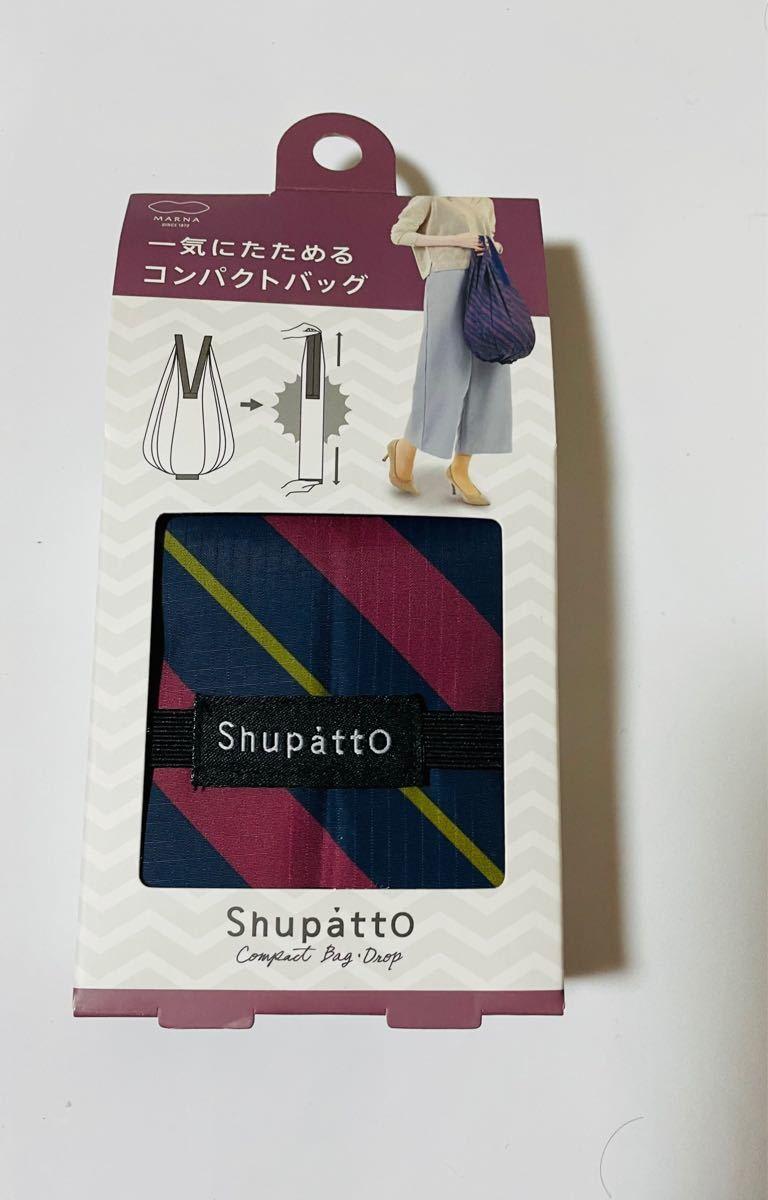 マーナ Shupatto(シュパット) ドロップ S460NS 斜ストライプ 【エコバッグ】【折りたたみ】
