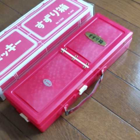 文具店在庫品☆ミッキー すずり箱(NO.3000)☆