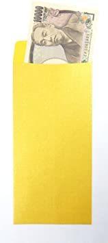 8枚入 【Amazon.co.jp 限定】和紙かわ澄 金色 黄金色 金封 万円袋 8枚入_画像2