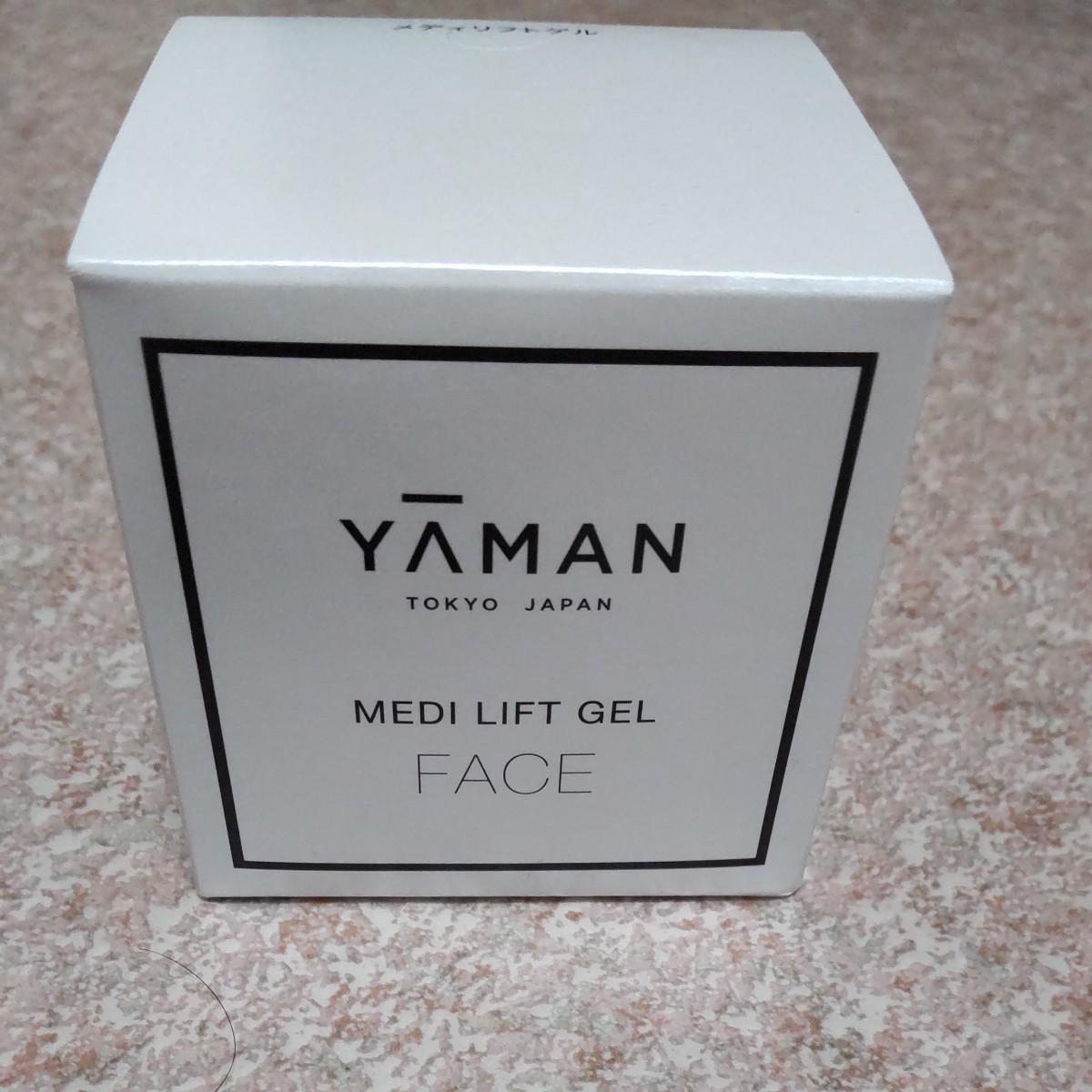 YA-MAN TOKYO JAPAN メディリフトゲル ヤーマン