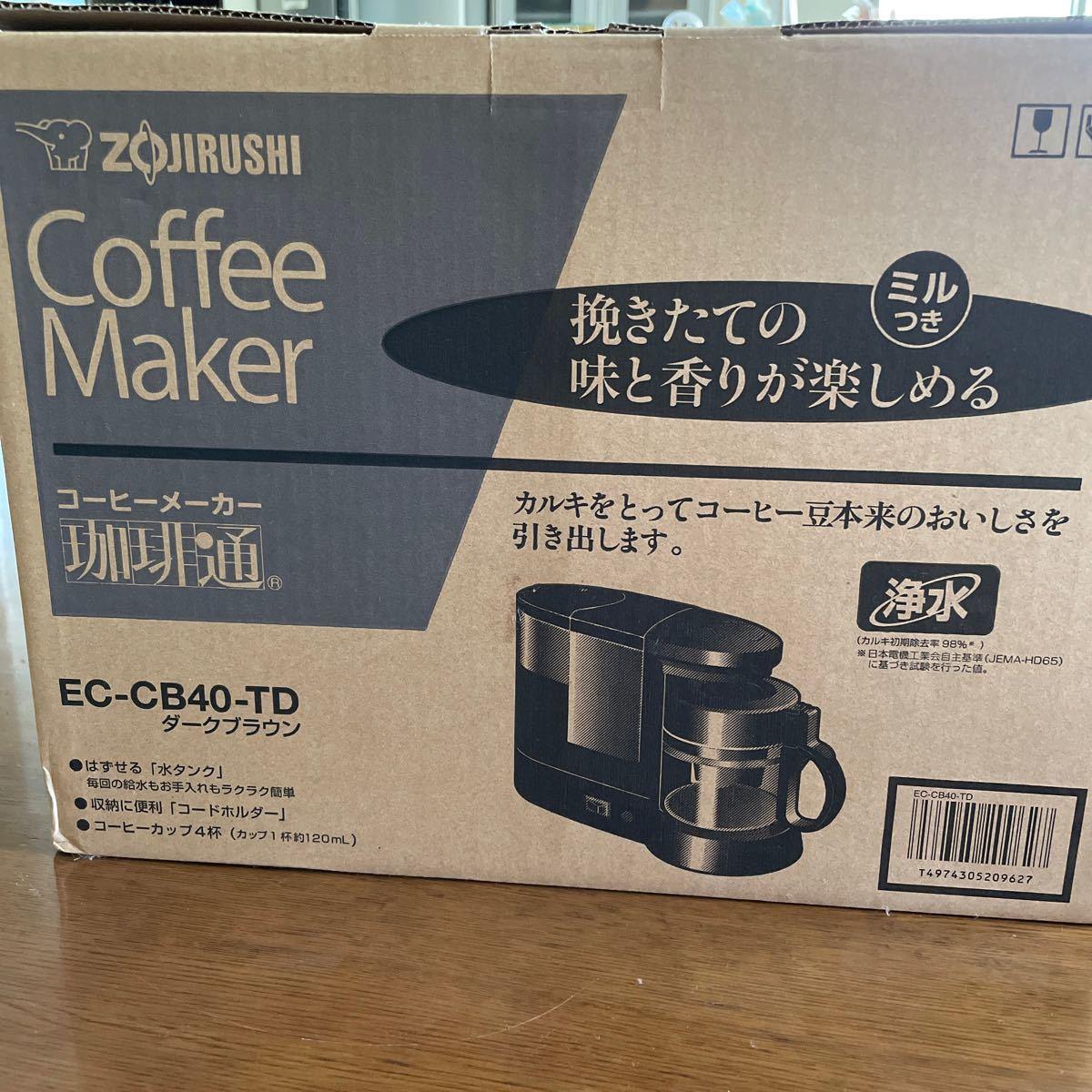 珈琲通 コーヒーメーカー EC-CB40-TD (ダークブラウン)