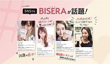 1袋 BISERA (ビセラ) 自然派研究所 [ 短鎖脂肪酸 酪酸菌 サプリ 乳酸菌 フローラ オリゴ糖 ] 30粒 / 1袋_画像4