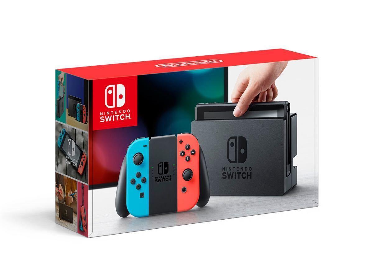 Nintendo Switch Joy-Con (L) ネオンブルー/ (R) モンハンライズ  ゼルダカラーホリパッド