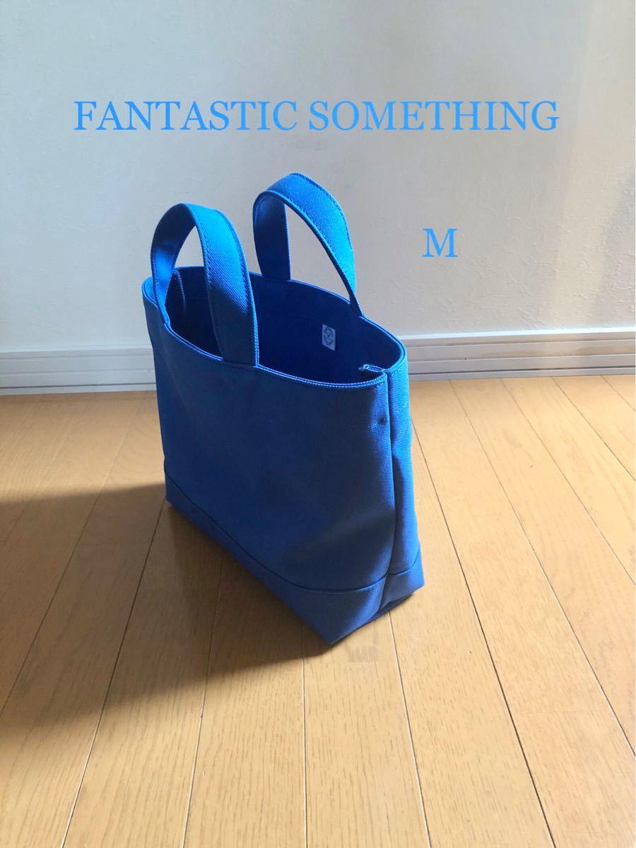 トートバッグ M Pale Blue トートバック ハンドバッグ ショッピングバック エコバッグ マザーズバッグ  かわいい