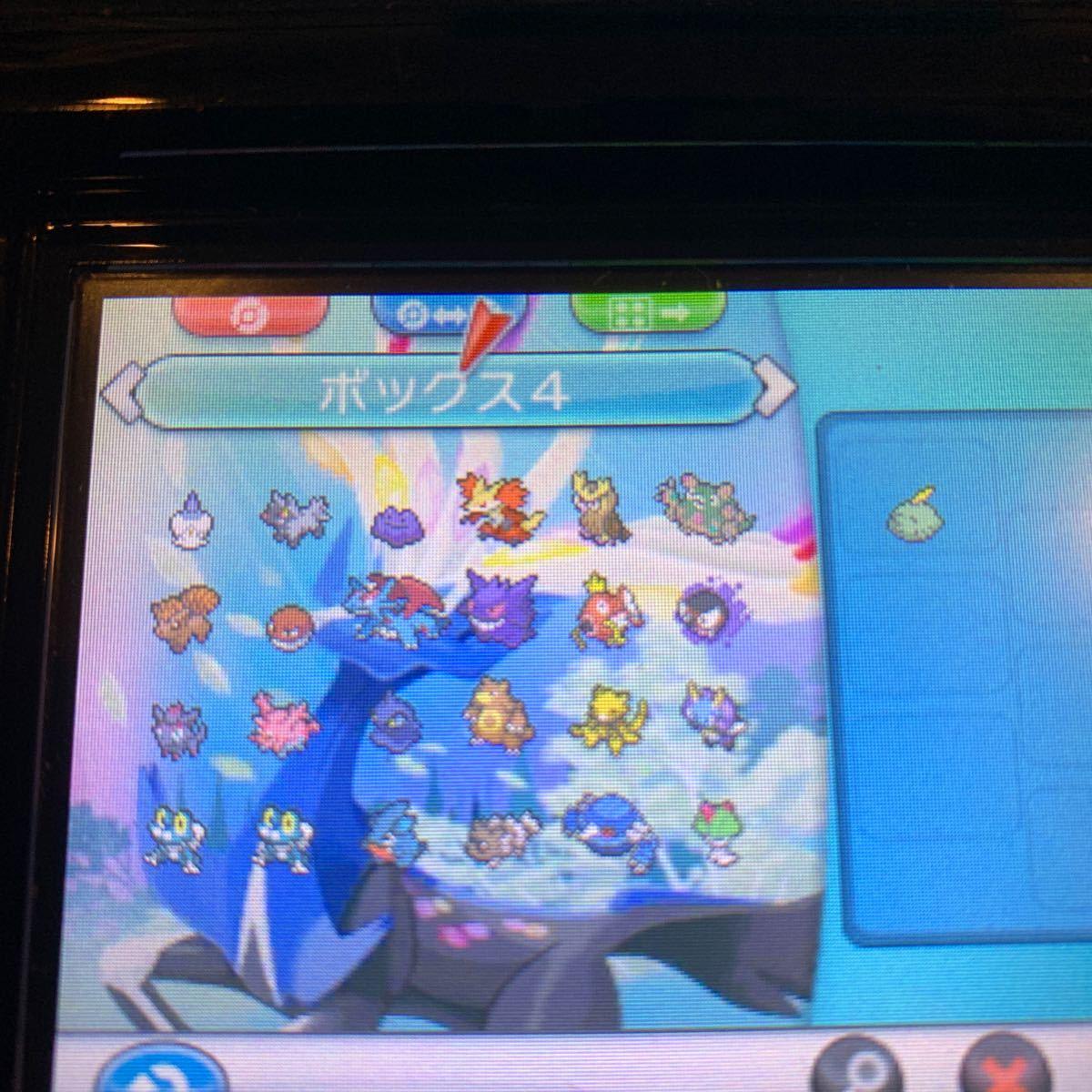 ポケットモンスターX 3DS ポケモン 任天堂 ソフト 任天堂3DS