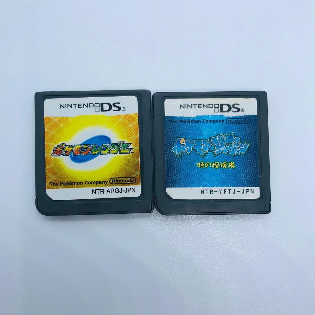ポケモンDSソフト セット