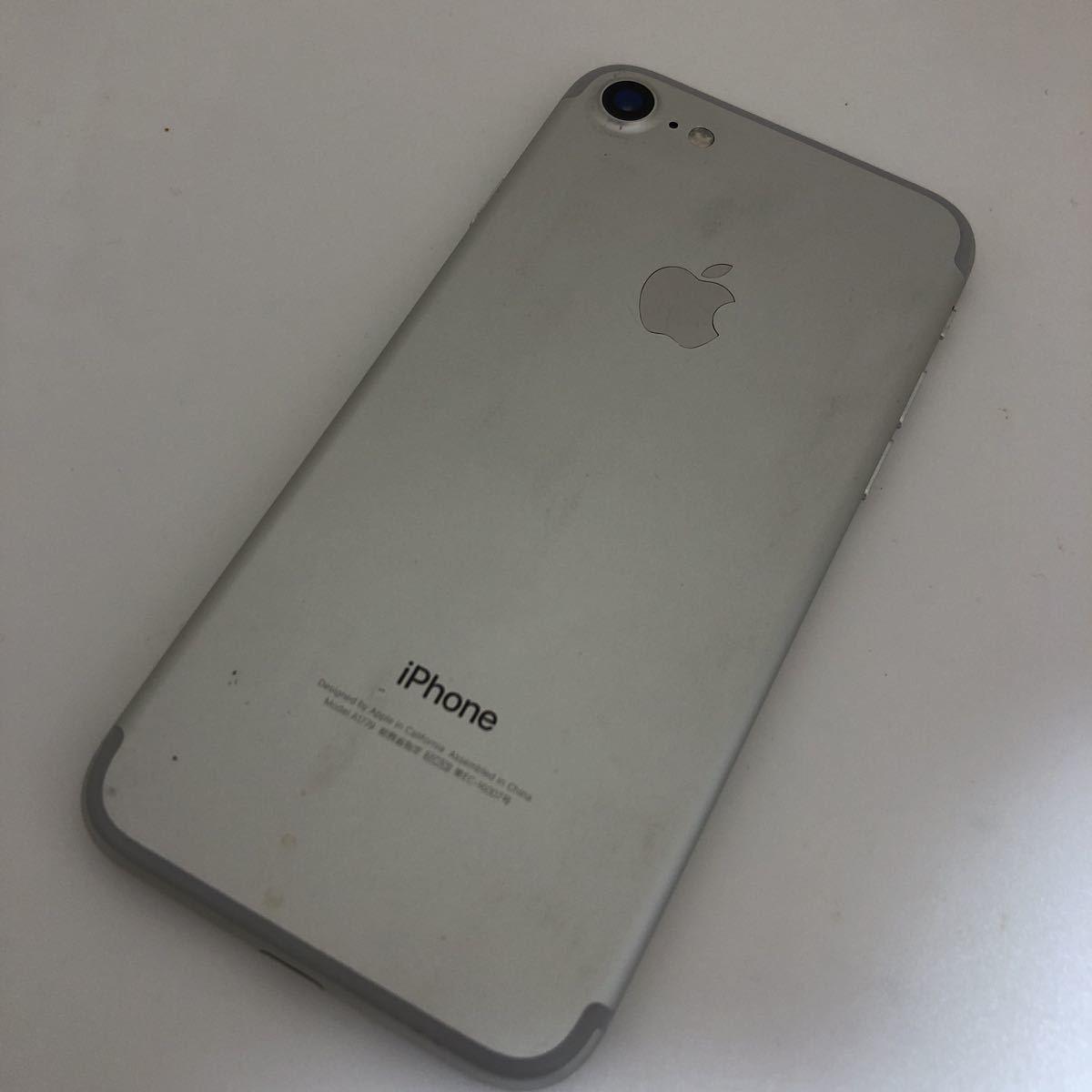 1円スタート!! Apple iPhone 7 128GB SIMフリー ジャンク 788897_画像2