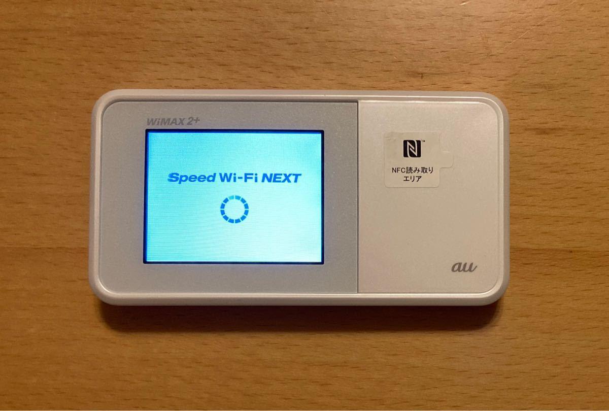 WiMAX2+  SPEED Wi-Fi NEXT auの端末