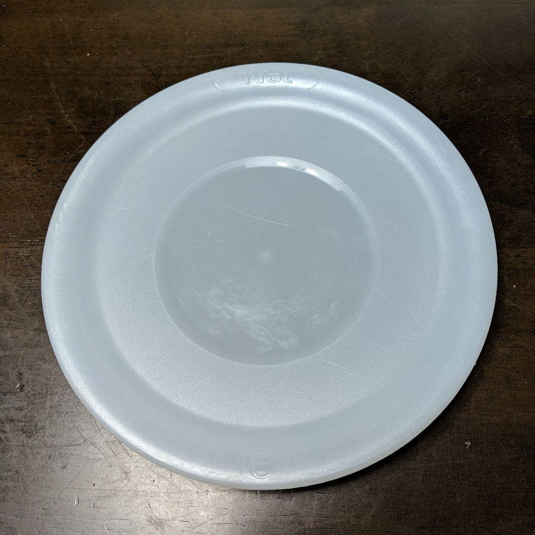 ティファール T-fal 鍋用保存蓋 16cm シールリッド