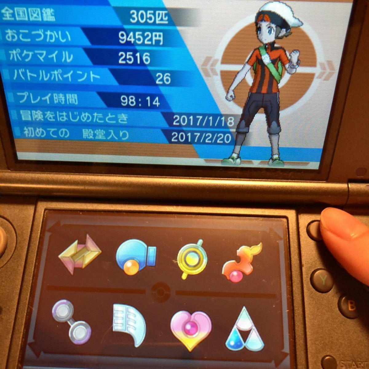 ポケットモンスター ウルトラムーン オメガルビー 3DS