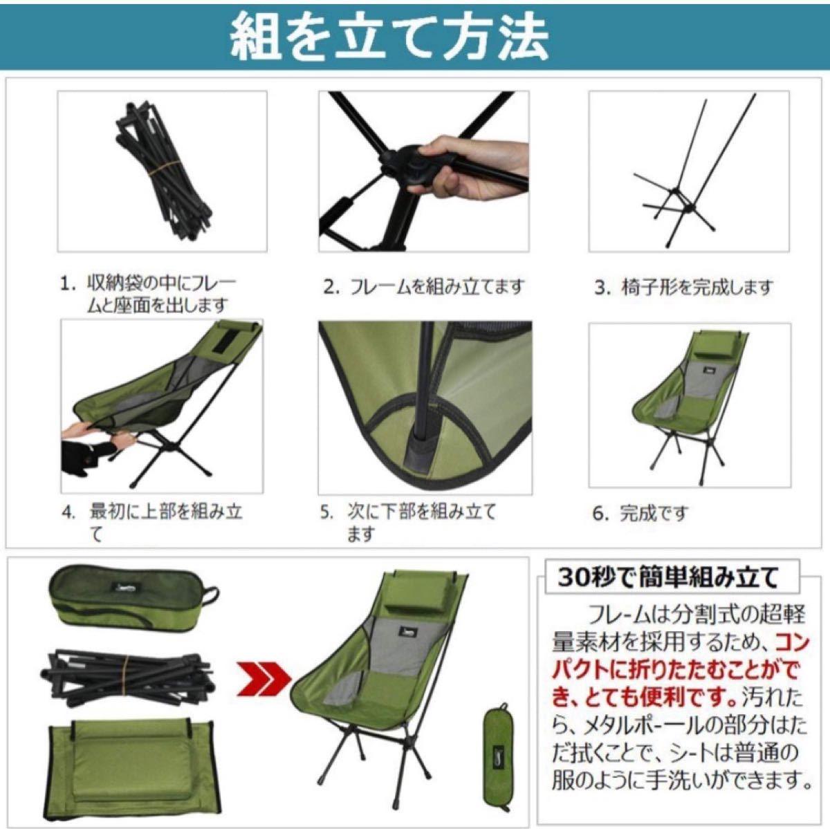 アウトドアチェア 折りたたみ 枕付き 収納袋付属 ベージュ/ハイバック