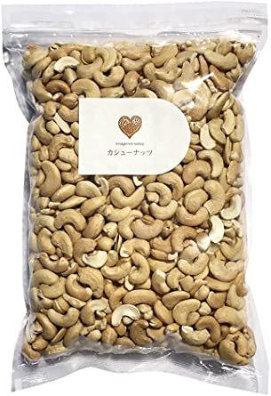 カシューナッツ インド産 1kg 素焼き 国内加工 無塩 無添加 植物油不使用 業務用_画像1