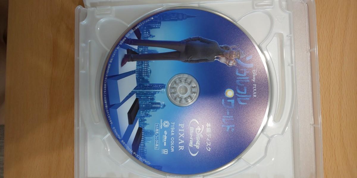 ディズニー 2Blu-ray/ソウルフルワールド MovieNEX 21/4/28発売  ブルーレイのみ
