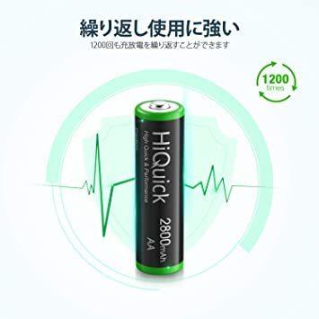新品単3形 HiQuick 電池 単3 充電式 単3充電池 ニッケル水素 充電池 2800mAh 8本入り ケース2I6BK_画像3