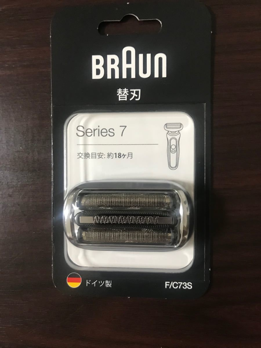 BRAUN ブラウンシェーバー替刃 シリーズ7