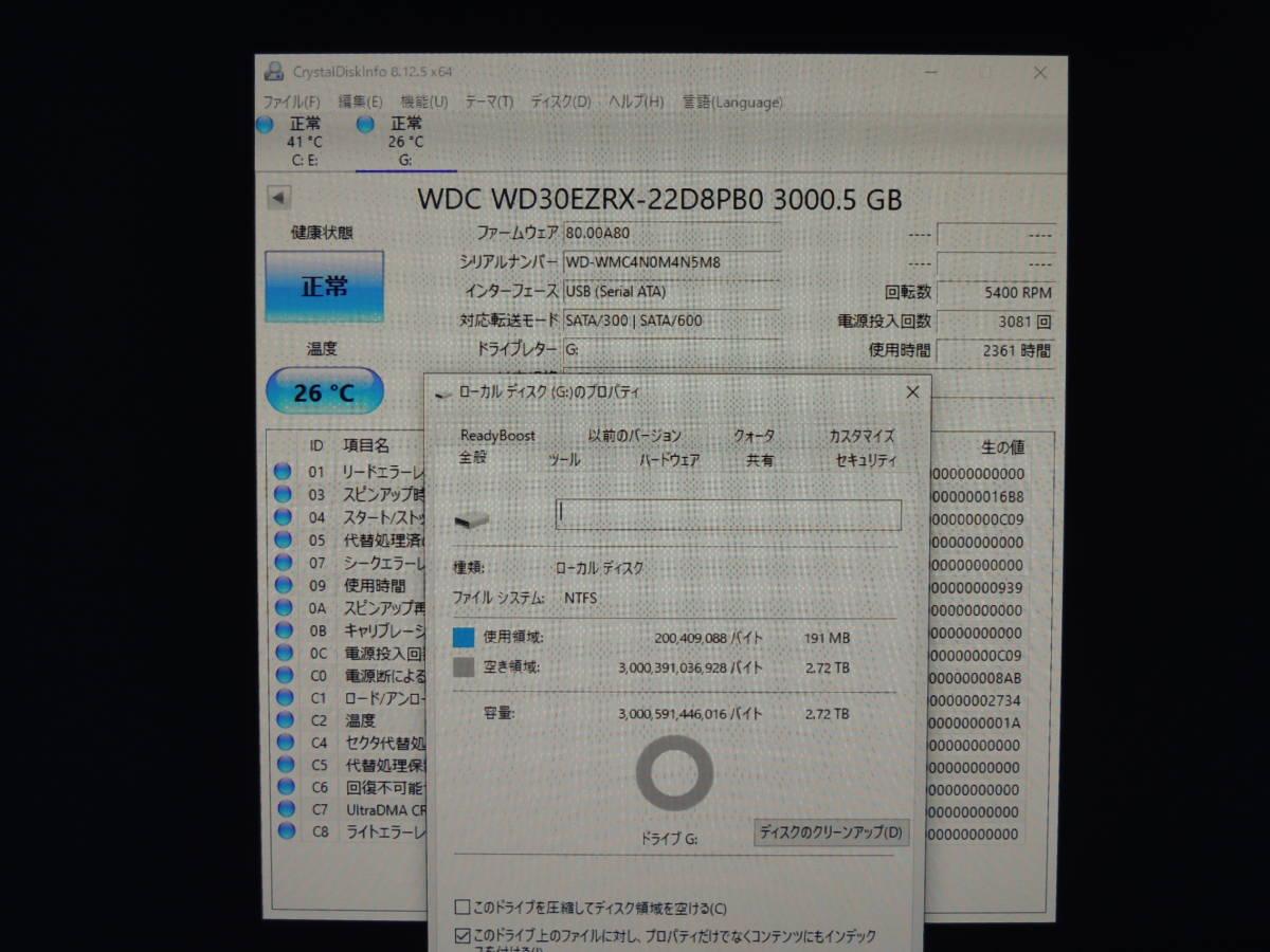 【検品済み】WD Green 3TB HDD 3.5インチ WD30EZRX (使用2361時間) 管理:e-56_画像3