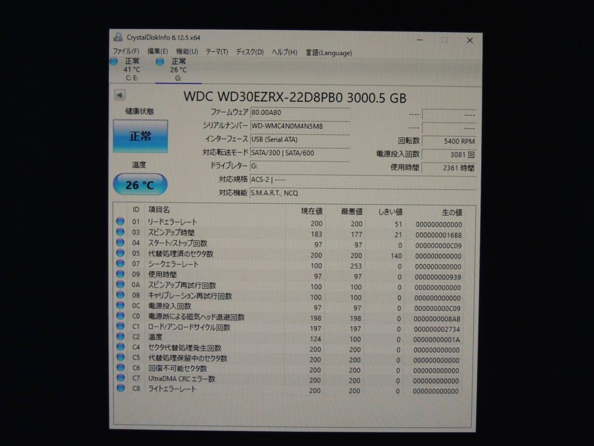 【検品済み】WD Green 3TB HDD 3.5インチ WD30EZRX (使用2361時間) 管理:e-56_画像2
