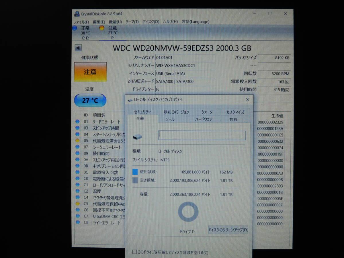 【検品済み/使用415時間】WD Blue 2TB HDD WD20NMVW 訳あり品 管理:t-83_画像3