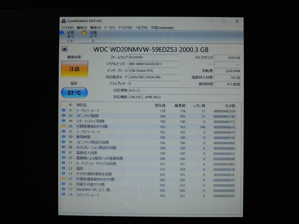 【検品済み/使用415時間】WD Blue 2TB HDD WD20NMVW 訳あり品 管理:t-83_画像2