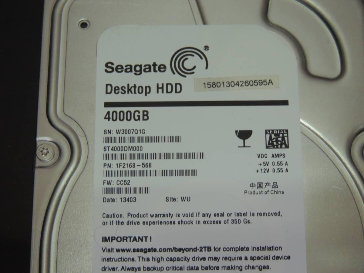 【検品済み/使用1012時間】Seagate 4TB HDD 3.5インチ ST4000DM000 管理:o-99_画像4