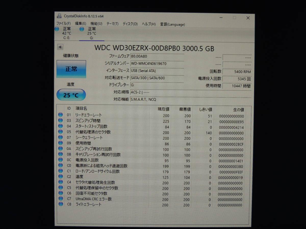 【検品済み】WD Green 3TB HDD 3.5インチ WD30EZRX (使用10447時間) 管理:e-54_画像2