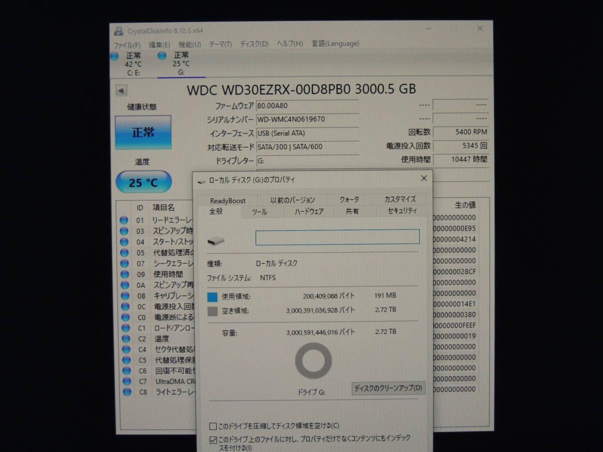 【検品済み】WD Green 3TB HDD 3.5インチ WD30EZRX (使用10447時間) 管理:e-54_画像3