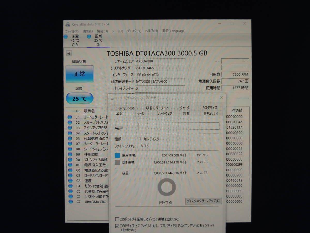 【検品済み】TOSHIBA 3TB HDD 3.5インチ DT01ACA300 (使用1577時間) 管理:e-47_画像3