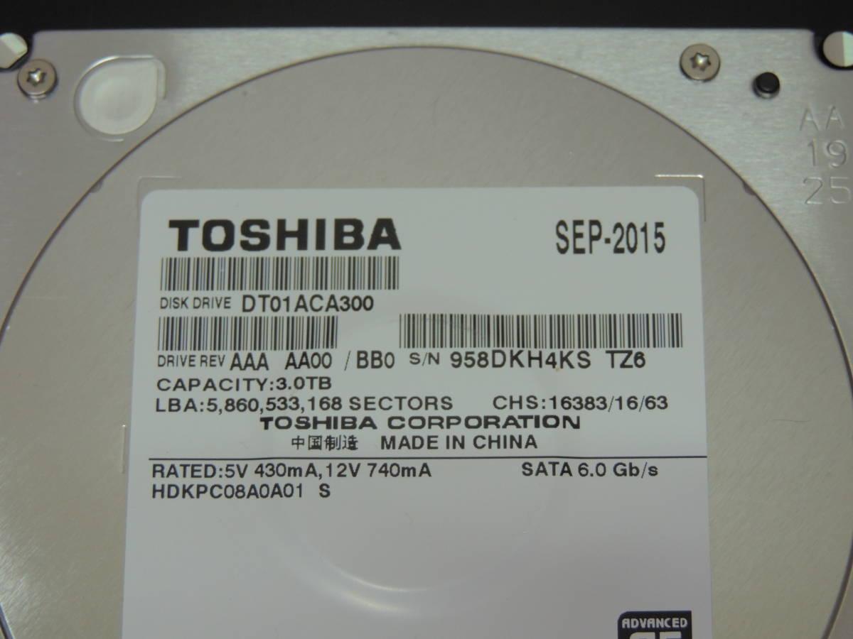 【検品済み】TOSHIBA 3TB HDD 3.5インチ DT01ACA300 (使用1577時間) 管理:e-47_画像4