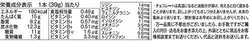 1個 (x 9) アサヒグループ食品 1本満足バープロテインチョコ 1本×9本_画像2