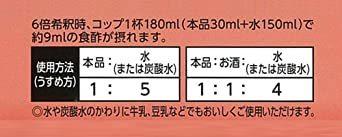 1000ml ミツカン ビネグイットまろやかりんご酢ドリンク(6倍濃縮タイプ) 1000ml ×2本_画像4