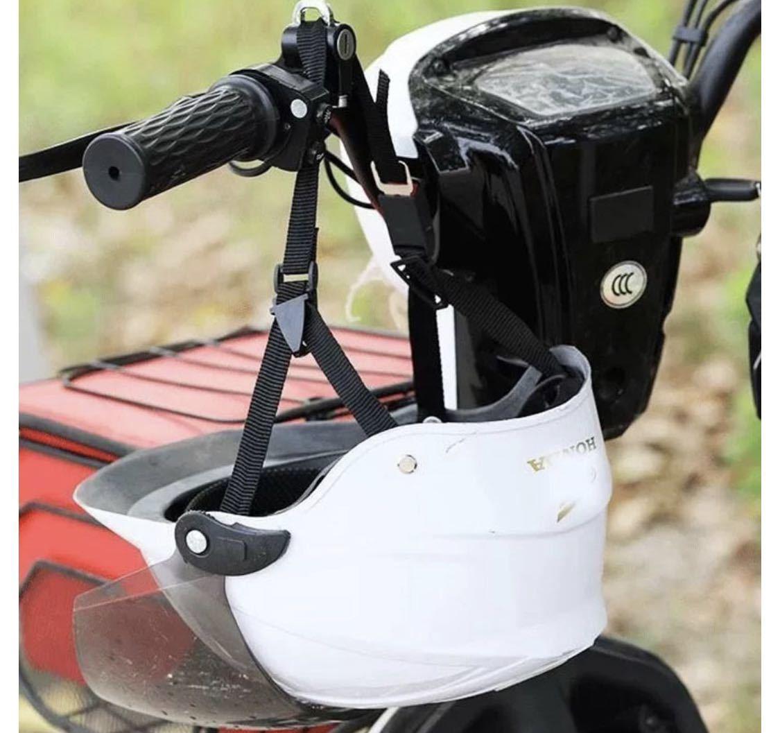 ヘルメットロックホルダー バイク 盗難防止 汎用 キーロック 鍵 自転車 防犯 2個セット_画像3