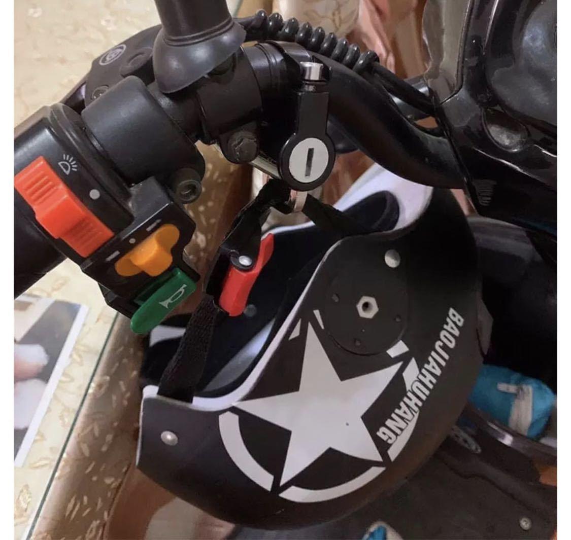 ヘルメットロックホルダー バイク 盗難防止 汎用 キーロック 鍵 自転車 防犯 2個セット_画像2