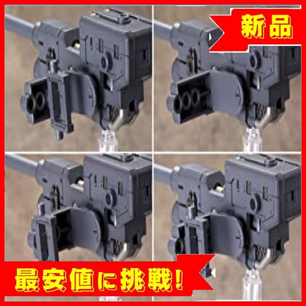 コトブキヤ MSG モデリングサポートグッズ ヘヴィウェポンユニット バイオレンスラム ノンスケール プラモデル用パーツ M_画像7