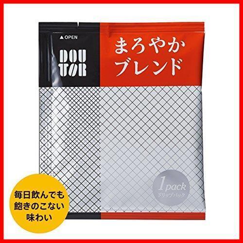 新品100PX1箱 ドトールコーヒー ドリップパック まろやかブレンド100PDETC_画像2