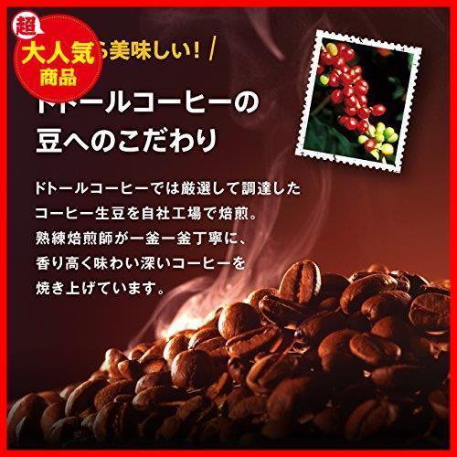 新品100PX1箱 ドトールコーヒー ドリップパック まろやかブレンド100PDETC_画像5