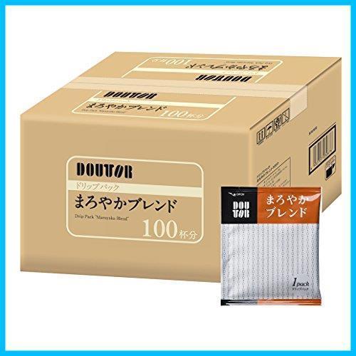 新品100PX1箱 ドトールコーヒー ドリップパック まろやかブレンド100PDETC_画像7