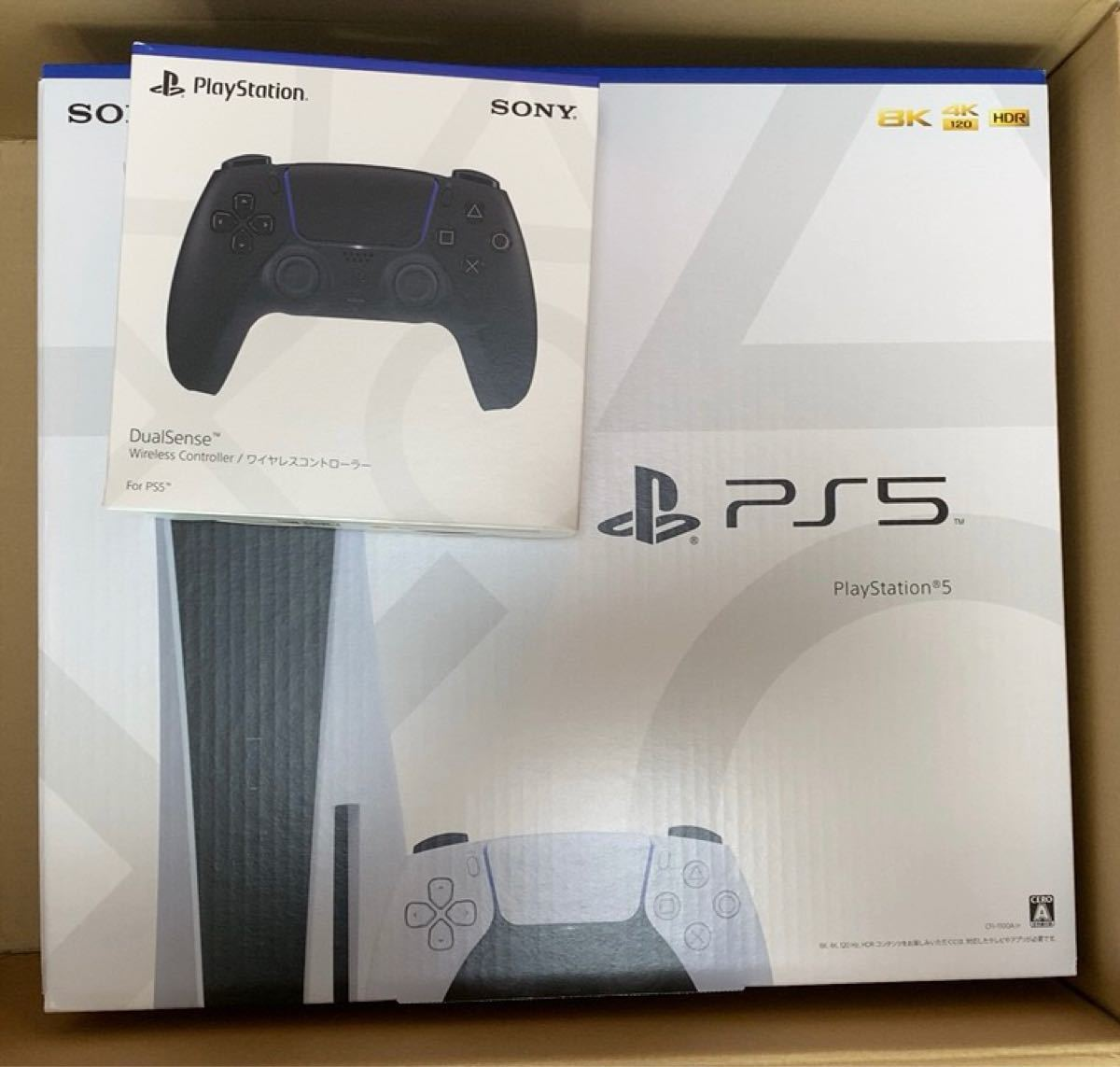 新型 PS5 ディスクドライブ搭載モデル コントローラーセット プレステ5 本体 プレイステーション 新品 CFI-1100A01