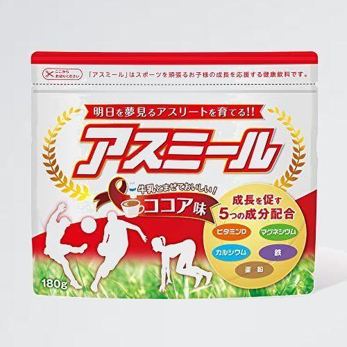 未使用 新品 1ヶ月分 アスミ-ルココア味 7-CF 栄養機能食品 公式 身長サプリ 成長飲料 カルシウム ビタミン 鉄 DHA 身長_画像1