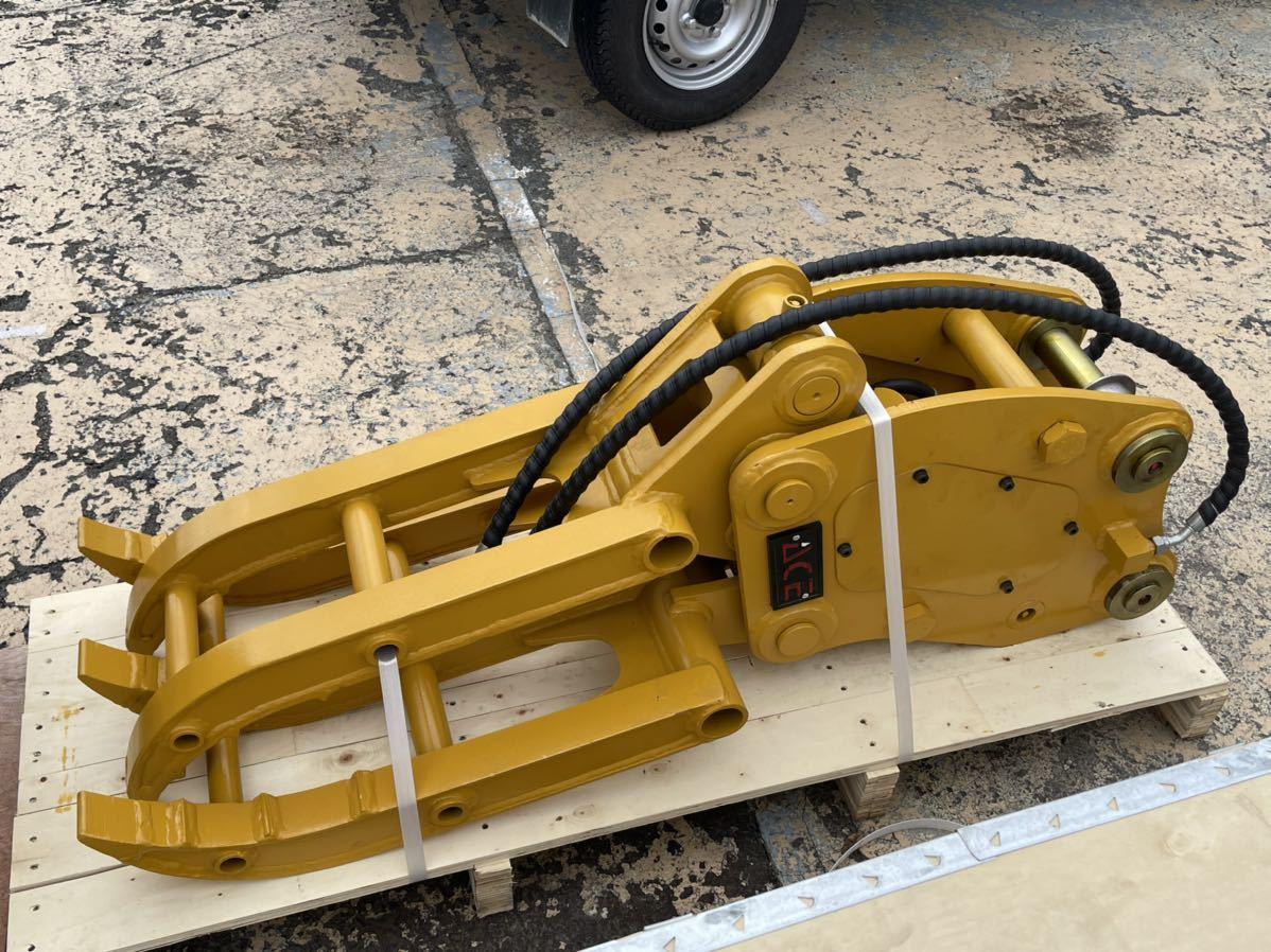 「★オートエース建機★油圧式フォーク/掴み/グラッブル/ピン45mmの全メーカーに適合。4トン~5トン用、重量170kg」の画像1