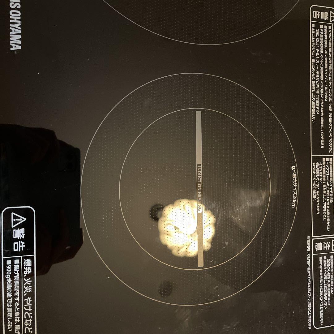 アイリスオーヤマ 2口IHクッキングヒーター IHクッキングヒーター