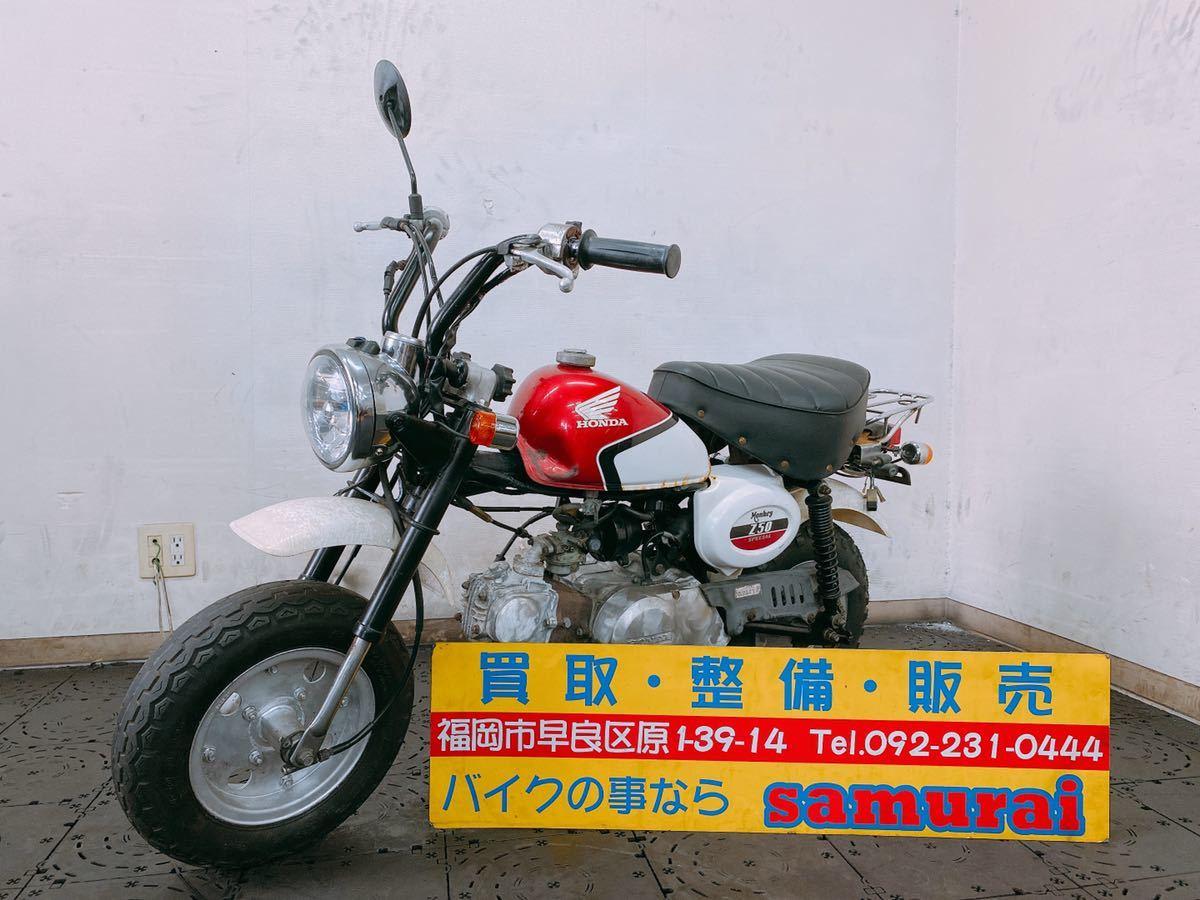 「チビCBX モンキー CBX仕様 エンジン良好 カスタムなどに最適のバイク 陸送や直接引取可能 福岡」の画像1