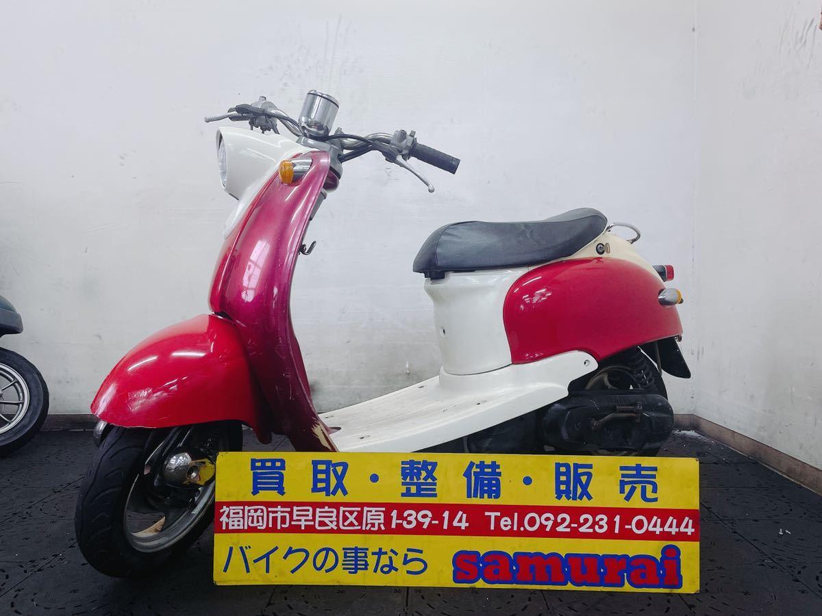「YAMAHA ビーノ 5AU 馬力の2サイクル 可愛いお洒落な原付バイク 色の二刀流だからオオタニさんもびっくり 福岡市内発どこでも陸送可能」の画像1