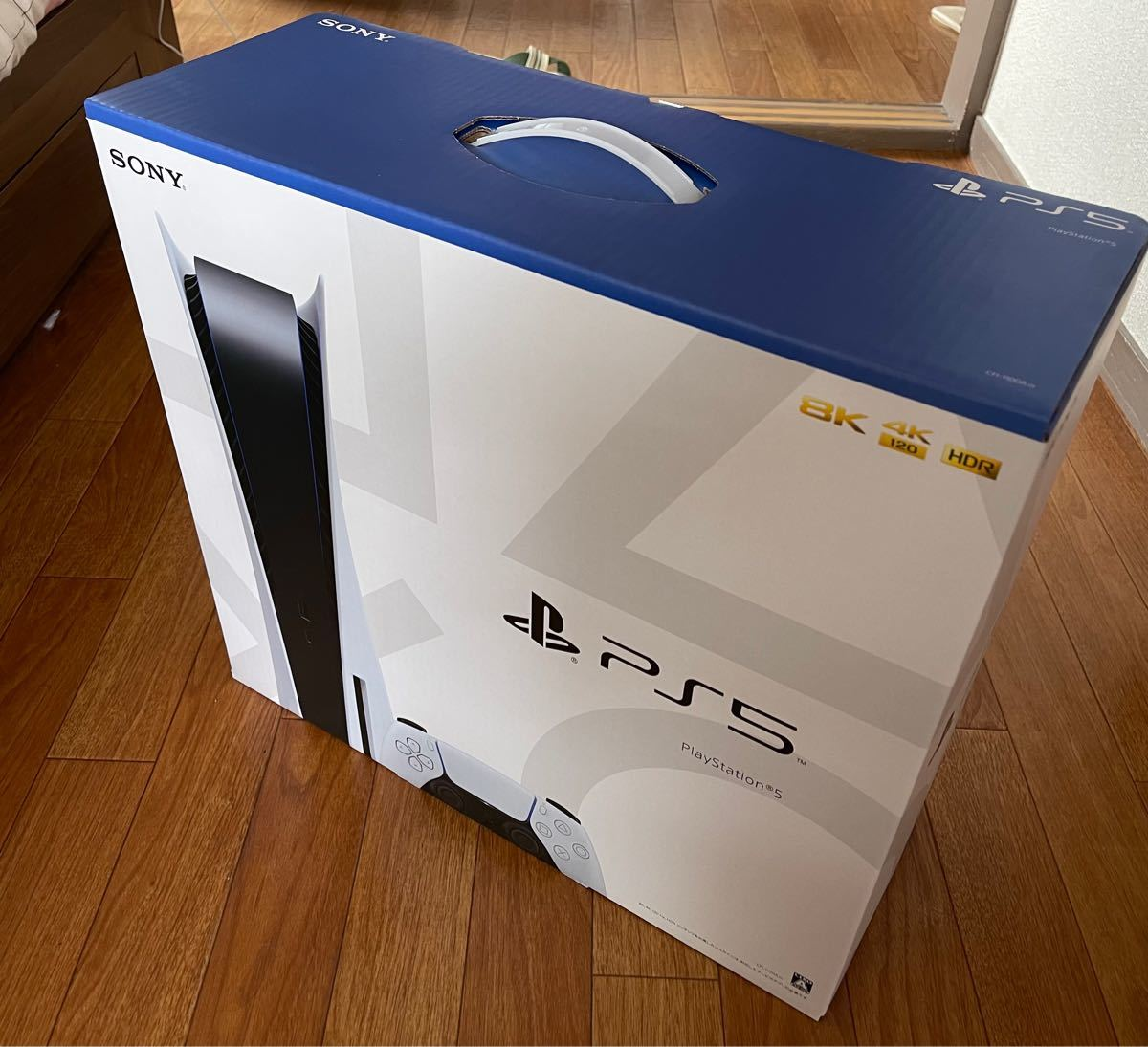 新品未開封品 PlayStation5 PS5 プレイステーション5 本体 ディスクドライブ搭載版 CFI-1100A01