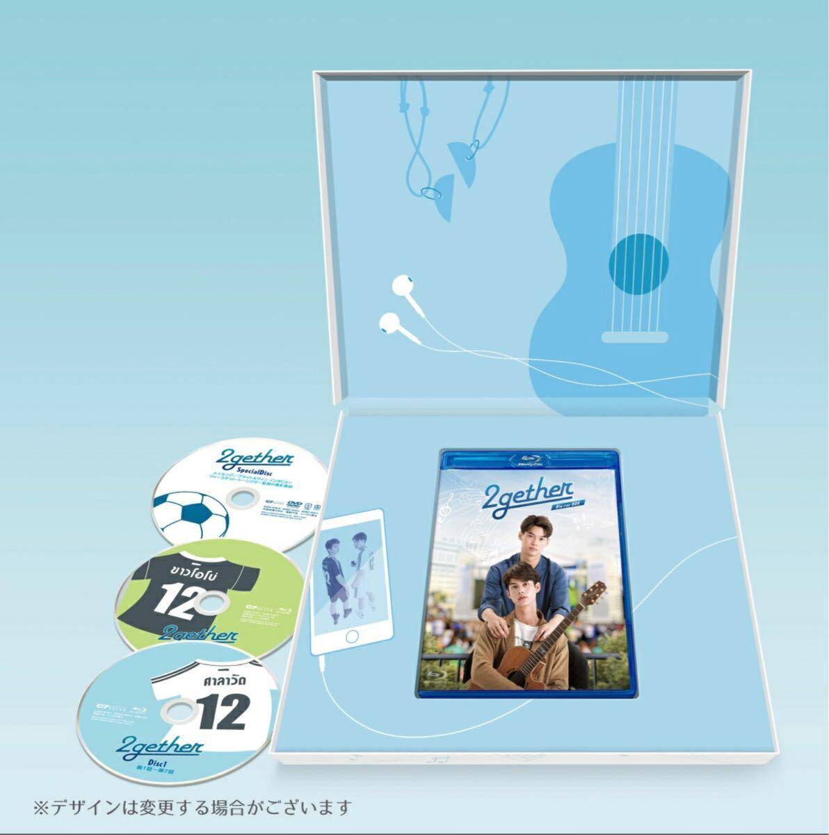 タイ人気ドラマ 2gether Blu-ray BOX 初回生産限定版