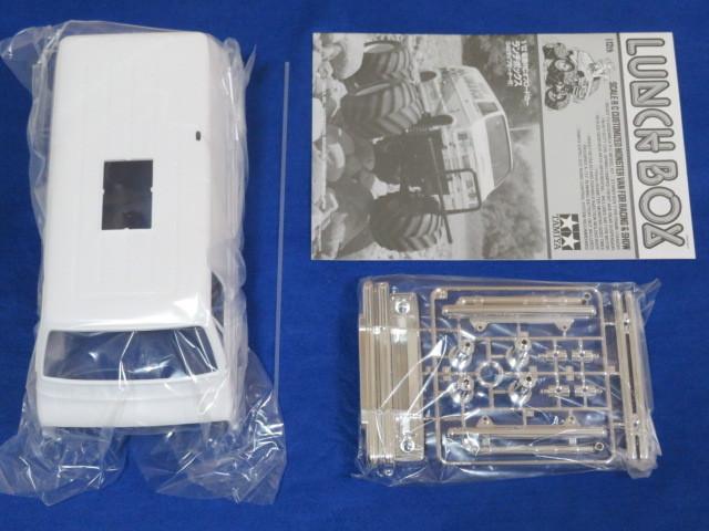 送料込み! ランチボックス タミヤ 1/12 電動RCオフロードカー ITEM58347