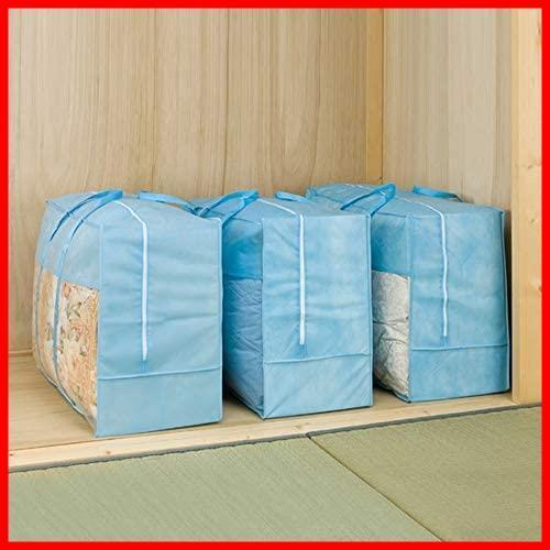 ★色:ブルー3枚組_スタイル:単品★ アストロ 羽毛布団 収納袋 3枚 シングル ダブル兼用 ブルー 不織布 持ち手付き 縦型 102-15_画像4