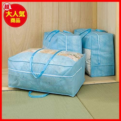 ★色:ブルー3枚組_スタイル:単品★ アストロ 羽毛布団 収納袋 3枚 シングル ダブル兼用 ブルー 不織布 持ち手付き 縦型 102-15_画像3